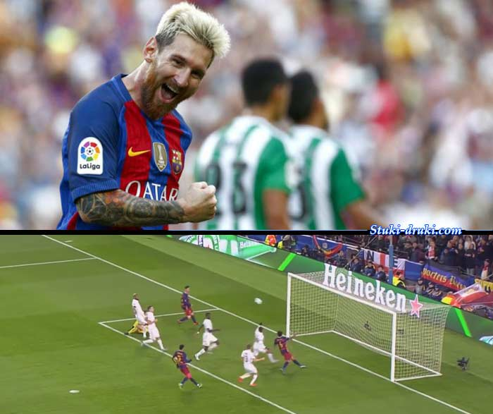 Lionel messi wall decal highest quality photographs