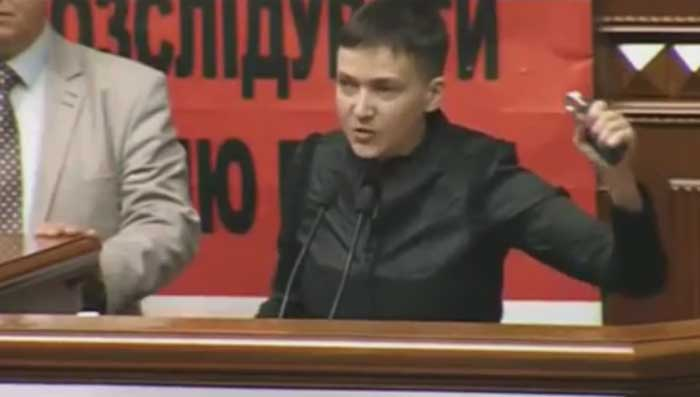 Савченко граната