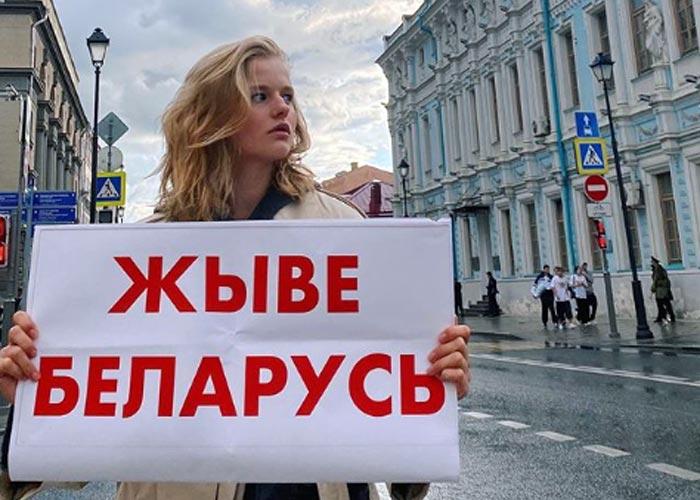 Александра Бортич пикет против Лукашенко
