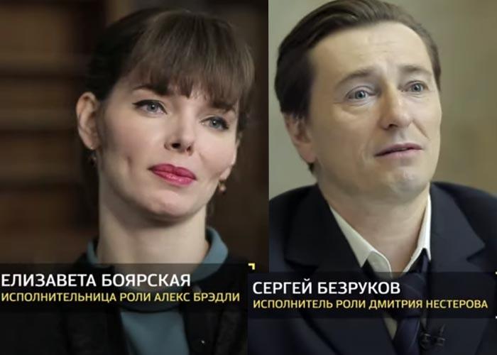 Сергей Безруков и Елизавета Боярская Оптимисты 2