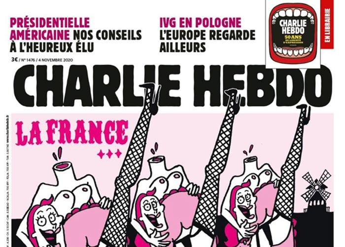 Шарли Эбдо канкан с отрезанными головами