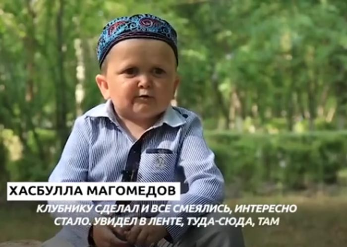 Хасбулла Магомедов