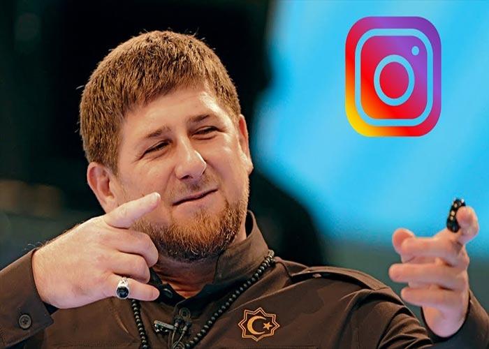 Instagram Рамзана Кадырова