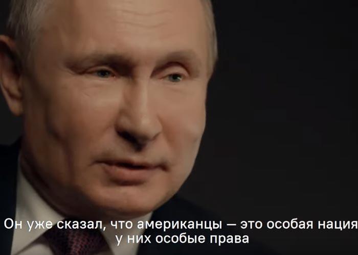 Путин 20 вопросов