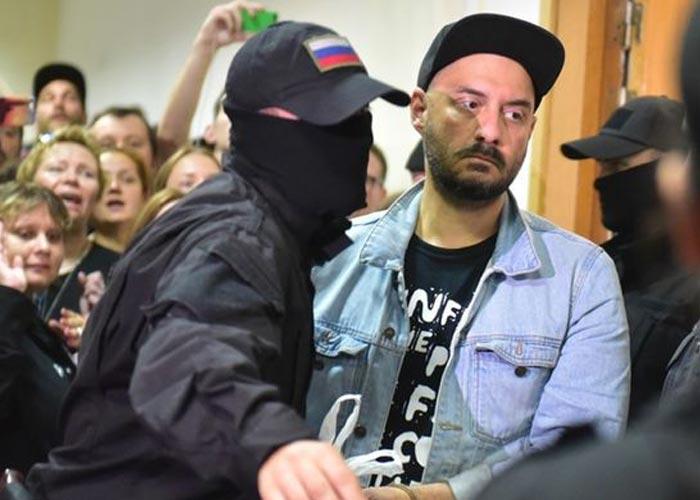 Кирилл Серебренников суд