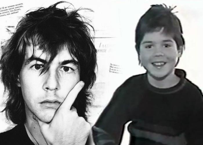 Александр Башлачев и сын Егор