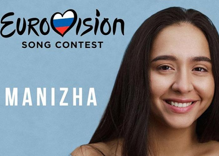 Манижа Евровидение-2021
