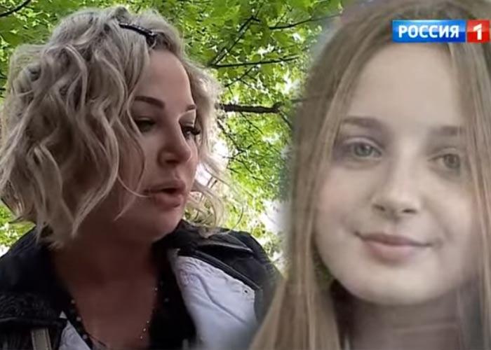 Мария Максакова vs дочь Людмила