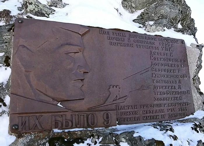 памятник группе Дятлова