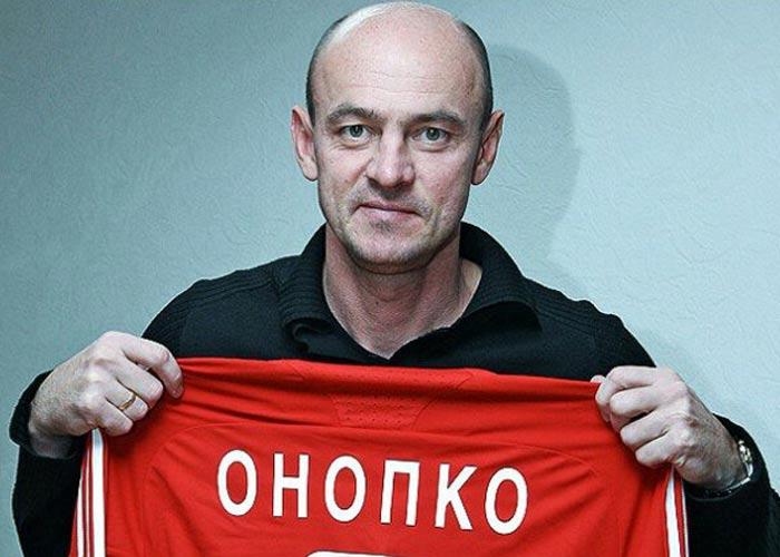 Виктор Онопко