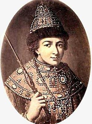 Федор II Борисович