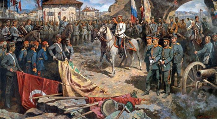Падение Плевны 1877