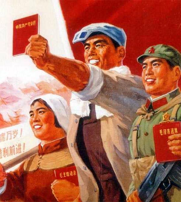 Цитатник Мао Цзэдуна