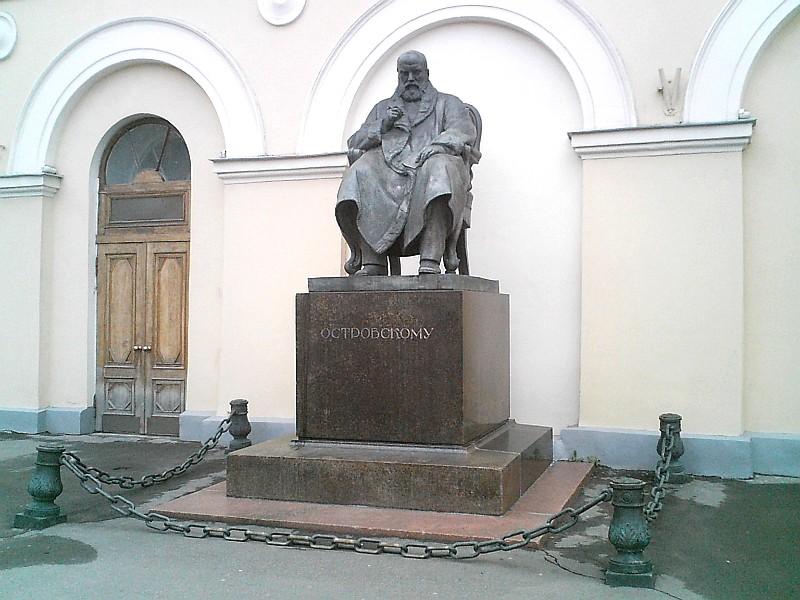 Александр Островский 2