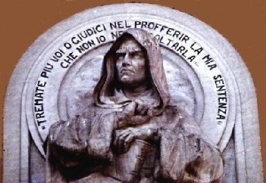 Джордано Бруно 2