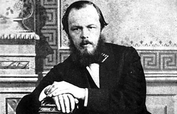 Фёдор Достоевский 2