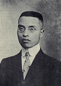 Фэн Юлань