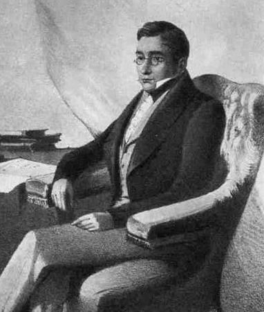 Александр Грибоедов 2