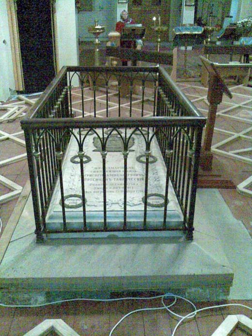 Надгробие на могиле Григория Потёмкина