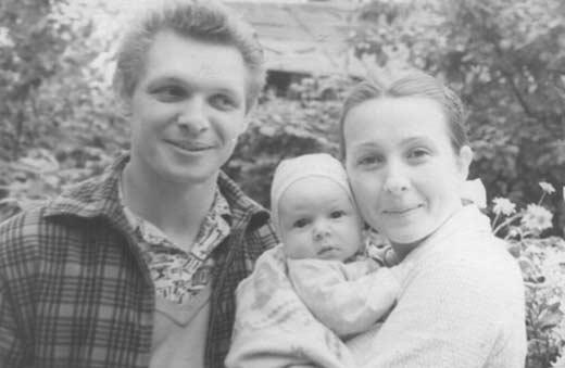Эдуард Хиль с женой