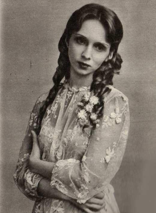 Ирина Мазуркевич в молодости