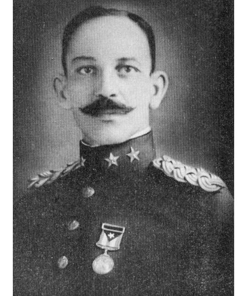 Хосе Марти 2