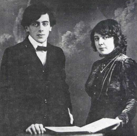 Марина Цветаева и Сергей Эфрон 3