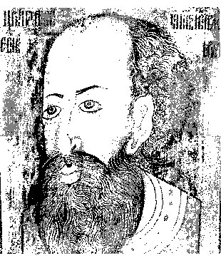 Иван Семенович Пересветов