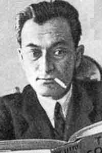 Евгений Петров 2