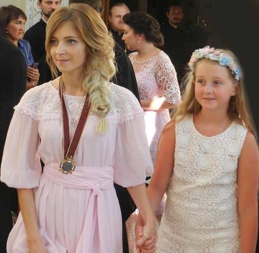Наталья Поклонская с дочерью Анастасией