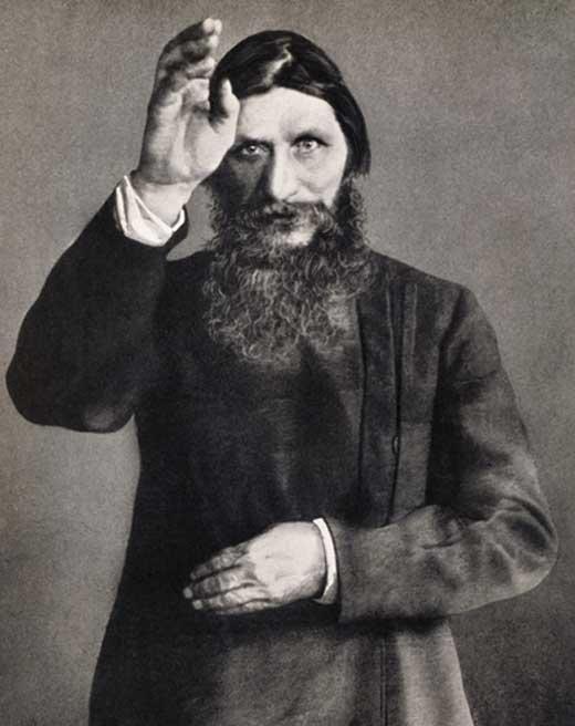 Григорий Распутин 2