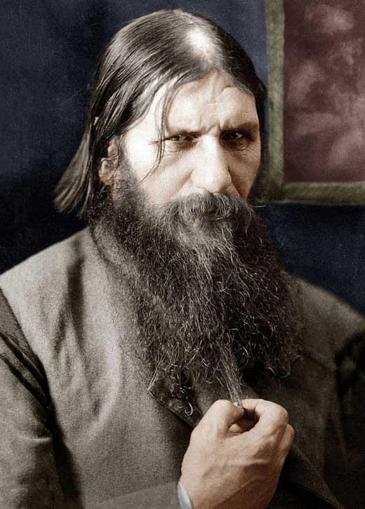 Григорий Распутин 3
