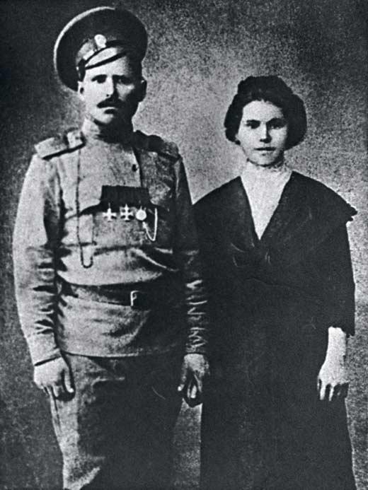Василий Чапаев и Пелагея Метлина
