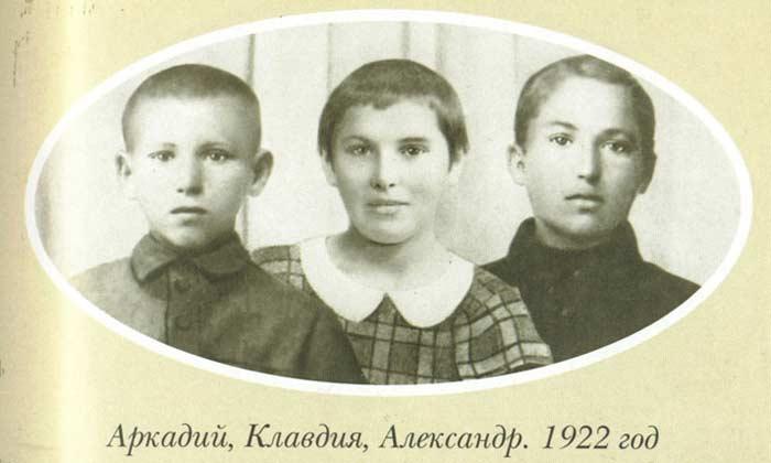 Дети Василия Чапаева