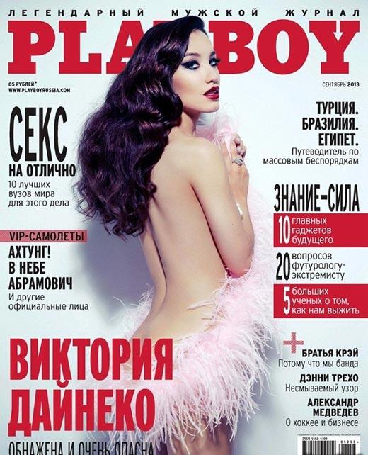 Виктория Дайнеко в Playboy 1