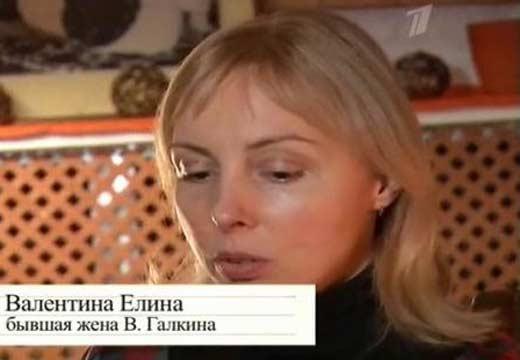 Валентина Елина