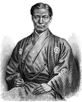 Ямамото