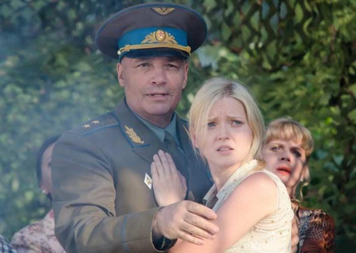 Юрий Цурило Выйти замуж за генерала