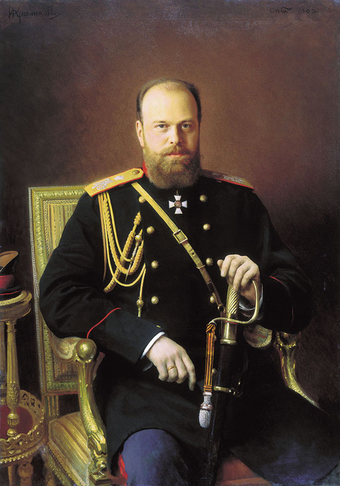 Александр III 2