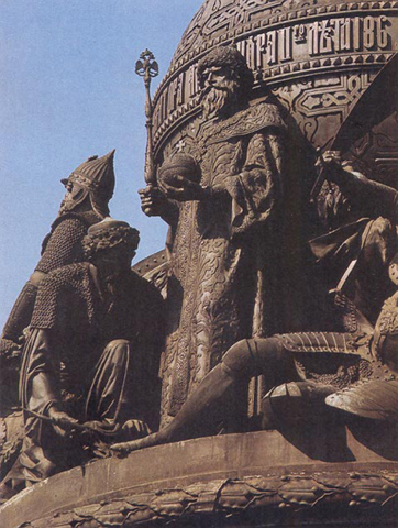 Иван III Васильевич 2