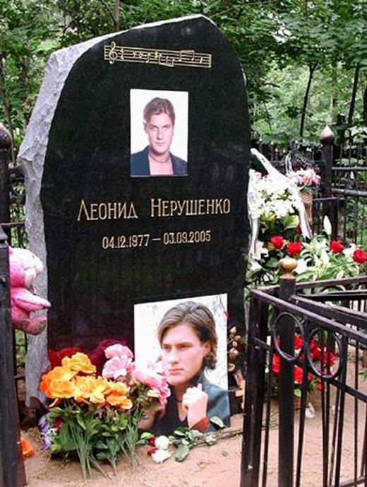 могила Леонида Нерушенко
