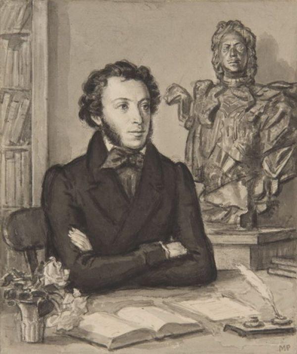 Александр Сергеевич Пушкин 11
