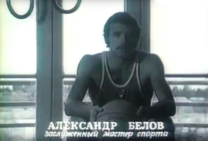 Александр Белов 3