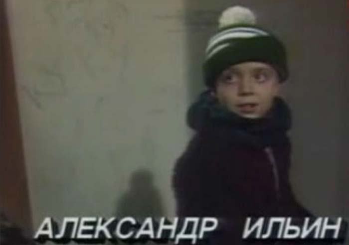 Александр Ильин младший Мелочи жизни