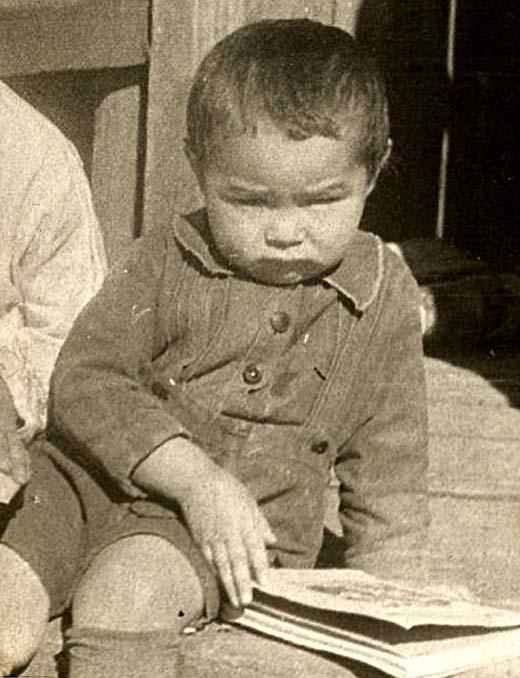 Александр Вампилов в детстве