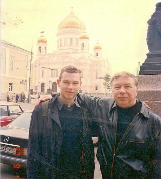 Андрей Мартынов и сын Александр