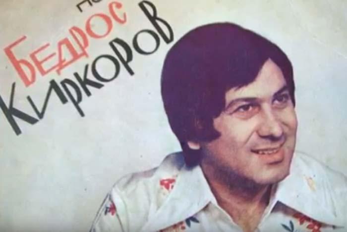 Бедрос Киркоров в молодости