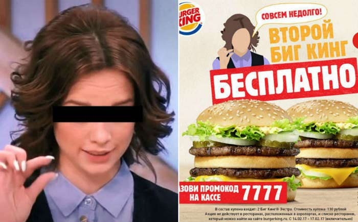 Бургер Кинг реклама с Дианой Шурыгиной