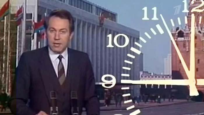 Eвгений Кочергин программа Время