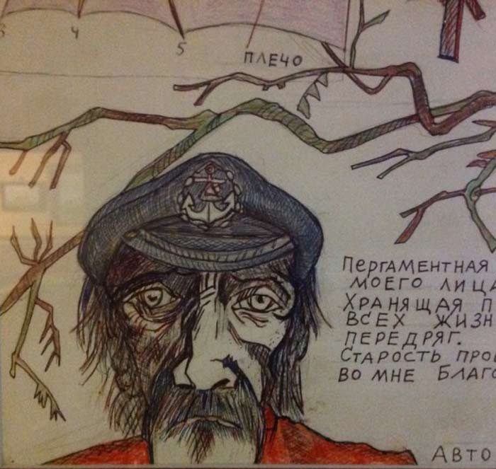 автопортрет Федора Конюхова
